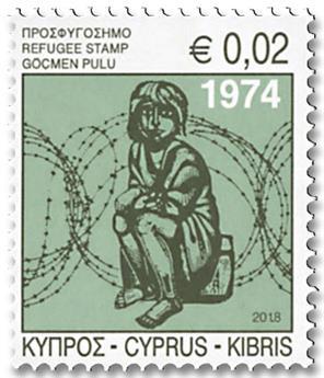 n° 1394A - Timbre CHYPRE Poste