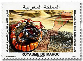 n° 1800 - Timbre MAROC Poste