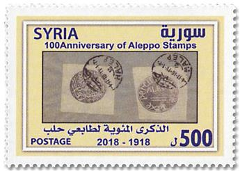 n° 1613 - Timbre SYRIE Poste