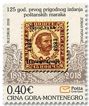 n° 426 - Timbre MONTENEGRO Poste