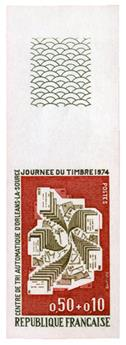 n°1786a** ND - Timbre FRANCE Poste
