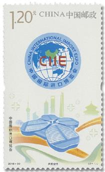 n° 5588/5589 - Timbre Chine Poste