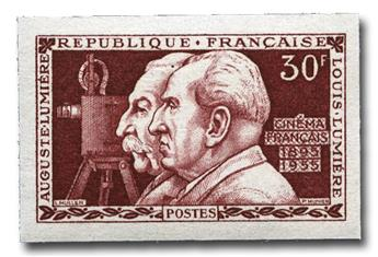 n° 1033a (ND) - Timbre France Poste (Non dentelé)