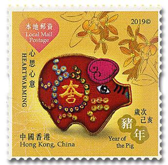n° 2051 - Timbre HONG KONG Poste