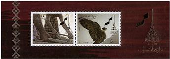 n° 49 - Timbre QATAR Blocs et feuillets