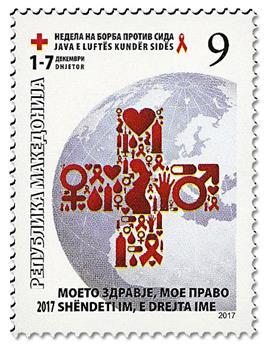 n° 150 - Timbre MACEDOINE Timbres de bienfaisance