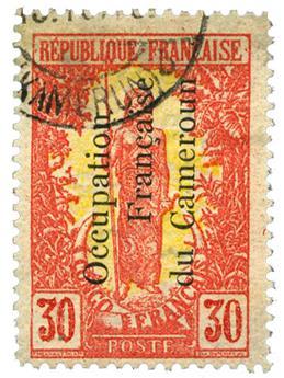 n°59 obl. - Timbre CAMEROUN Poste