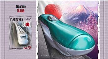 n° 1123 - Timbre MALDIVES Blocs et feuillets