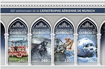n° 2004/2007 - Timbre DJIBOUTI Poste