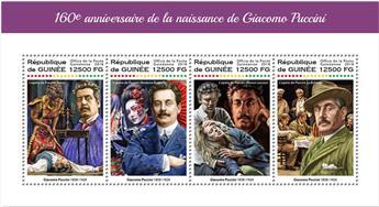 n° 9244/9247 - Timbre GUINÉE Poste