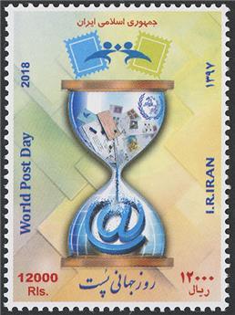 n° 3087 - Timbre IRAN Poste
