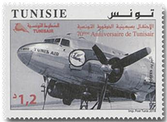 n° 1870 - Timbre TUNISIE Poste