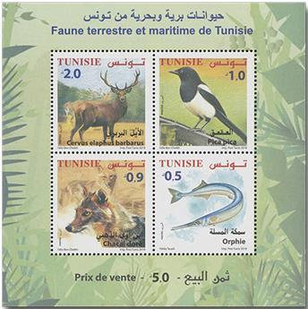 n° 58 - Timbre TUNISIE Blocs et feuillets