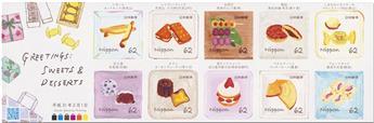 n° 9190/9199 - Timbre JAPON Poste