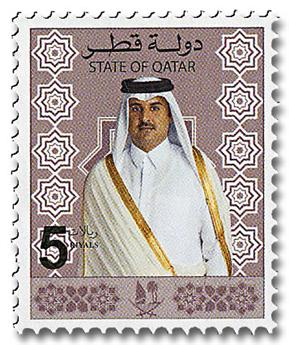 n° 1025 - Timbre QATAR Poste