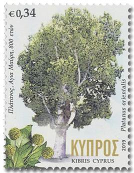 n° 1412/1414 - Timbre CHYPRE Poste