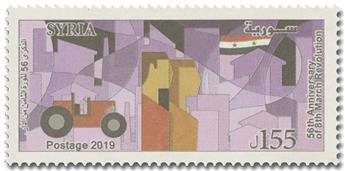 n° 1621 - Timbre SYRIE (après indépendance) Poste