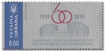 n° 1419 - Timbre UKRAINE Poste