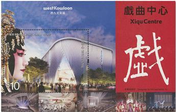 n° 332 - Timbre HONG KONG Blocs et feuillets