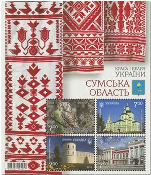 n° 151 - Timbre UKRAINE Blocs et feuillets