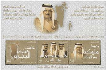 n° 32 - Timbre BAHRAIN Blocs et feuillets