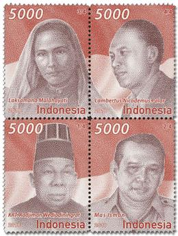 n° 2909/2912 - Timbre INDONESIE Poste