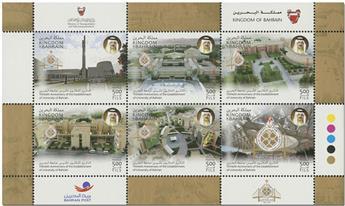n° 939/944 - Timbre BAHRAIN Poste