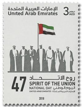n° 1195 - Timbre EMIRATS ARABES UNIS Poste