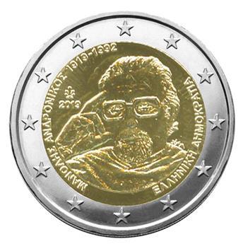 2 EURO COMMEMORATIVE 2019 : GRECE (100 ans de Manolis Andronikos)