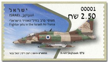 n° 132 - Timbre ISRAEL Timbres de distributeurs