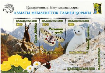 n° 111 - Timbre KAZAKHSTAN Blocs et feuillets