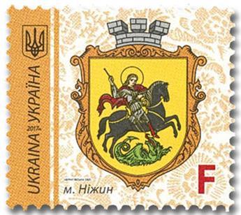 n° 1322b - Timbre UKRAINE Poste