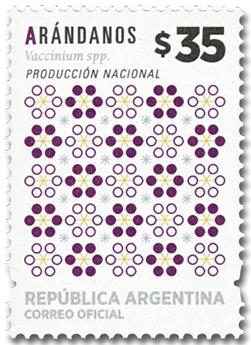 n° 3188 - Timbre ARGENTINE Poste
