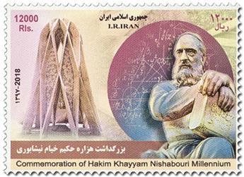 n° 3086 - Timbre IRAN Poste