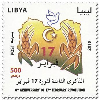 n° 2710 - Timbre LIBYE Poste
