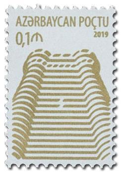 n° 1142/1145 - Timbre AZERBAIDJAN Poste