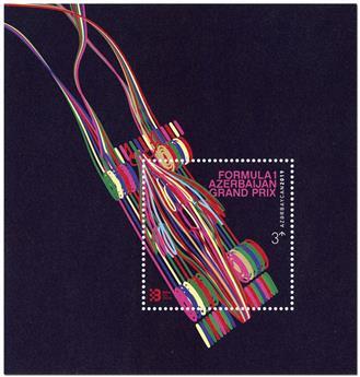n° 188 - Timbre AZERBAIDJAN Blocs et feuillets