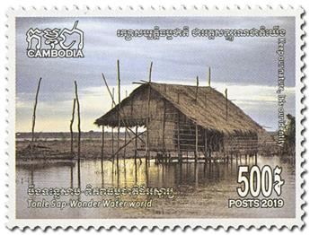 n° 2206/2212 - Timbre CAMBODGE Poste