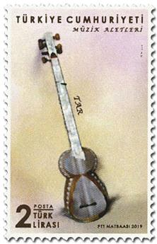 n° 3931/3933 - Timbre TURQUIE Poste