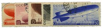 n°33/37 obl. - Timbre RUSSIE Poste Aérienne