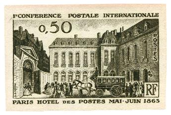 n°1387a** ND - Timbre FRANCE Poste