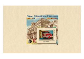 n° 81b- Timbre France CNEP (Epreuve de luxe)
