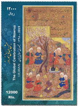 n° 3092 - Timbre IRAN Poste