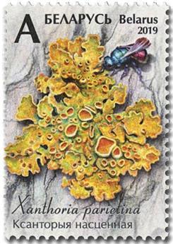 n° 1089/1091 - Timbre BIELORUSSIE Poste
