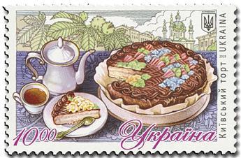 n° 1441 - Timbre UKRAINE Poste