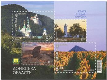 n° 157 - Timbre UKRAINE Blocs et feuillets