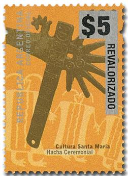 n° 2269A - Timbre ARGENTINE Poste