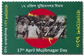 n° 1183 - Timbre BANGLADESH Poste