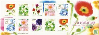 n° 9345/9350 - Timbre JAPON Poste
