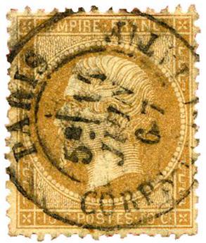 n°21 obl. B - Timbre FRANCE Poste